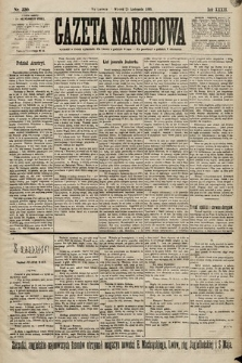 Gazeta Narodowa. 1899, nr330