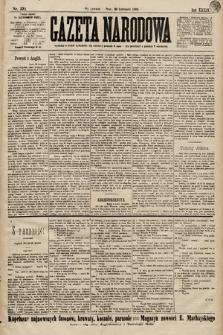 Gazeta Narodowa. 1899, nr331