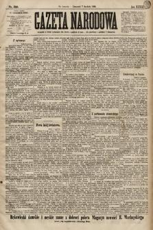 Gazeta Narodowa. 1899, nr339