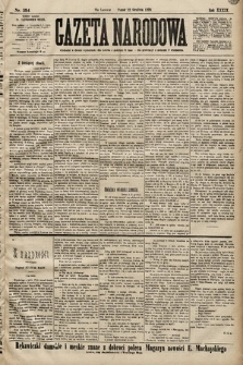 Gazeta Narodowa. 1899, nr354