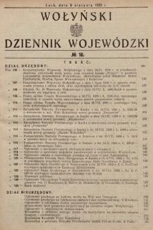 Wołyński Dziennik Wojewódzki. 1929, nr10