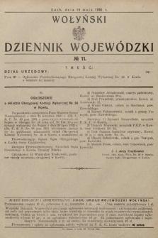 Wołyński Dziennik Wojewódzki. 1930, nr11