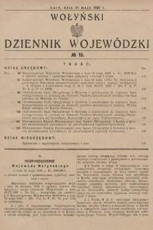 Wołyński Dziennik Wojewódzki. 1930, nr13