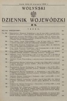 Wołyński Dziennik Wojewódzki. 1930, nr16