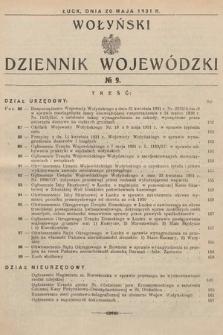 Wołyński Dziennik Wojewódzki. 1931, nr9
