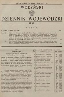 Wołyński Dziennik Wojewódzki. 1931, nr13