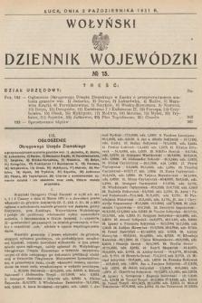 Wołyński Dziennik Wojewódzki. 1931, nr15