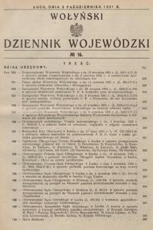 Wołyński Dziennik Wojewódzki. 1931, nr16
