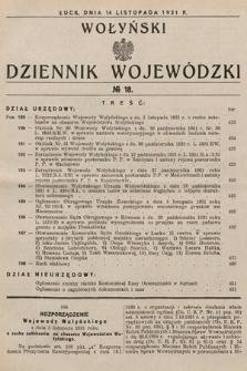 Wołyński Dziennik Wojewódzki. 1931, nr18
