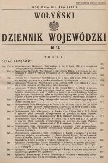 Wołyński Dziennik Wojewódzki. 1933, nr15