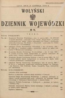 Wołyński Dziennik Wojewódzki. 1936, nr18