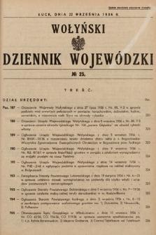 Wołyński Dziennik Wojewódzki. 1936, nr25