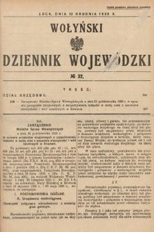 Wołyński Dziennik Wojewódzki. 1936, nr32