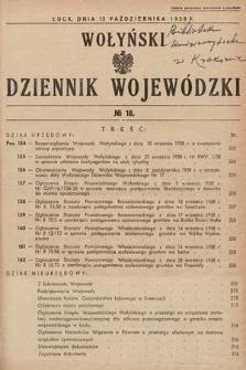 Wołyński Dziennik Wojewódzki. 1938, nr18