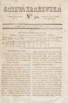 Gazeta Krakowska. 1831, nr40