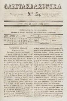 Gazeta Krakowska. 1831, nr164