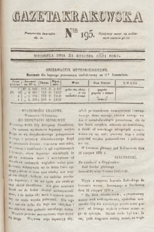 Gazeta Krakowska. 1831, nr195