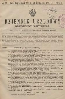 Dziennik Urzędowy Województwa Wołyńskiego. R.5, 1925/1926, nr2