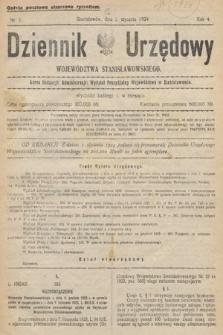 Dziennik Urzędowy Województwa Stanisławowskiego. 1924, nr1