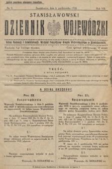 Stanisławowski Dziennik Wojewódzki. 1928, nr9