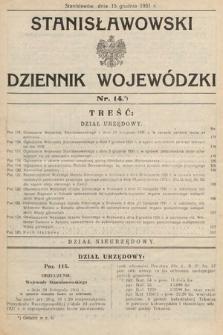 Stanisławowski Dziennik Wojewódzki. 1931, nr14