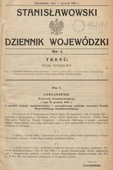 Stanisławowski Dziennik Wojewódzki. 1932, nr1