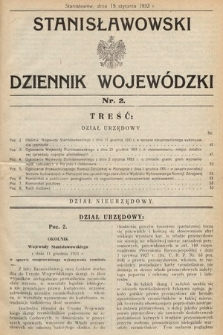 Stanisławowski Dziennik Wojewódzki. 1932, nr2