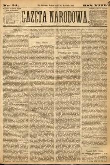Gazeta Narodowa. 1869, nr24