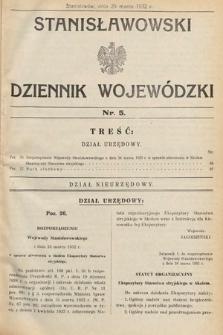 Stanisławowski Dziennik Wojewódzki. 1932, nr5
