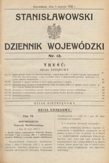 Stanisławowski Dziennik Wojewódzki. 1932, nr12
