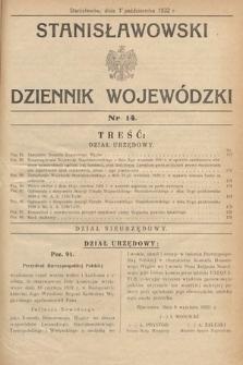Stanisławowski Dziennik Wojewódzki. 1932, nr14