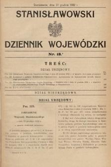 Stanisławowski Dziennik Wojewódzki. 1932, nr18