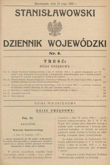 Stanisławowski Dziennik Wojewódzki. 1933, nr8