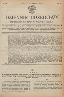 Dziennik Urzędowy Ministerstwa Spraw Wewnętrznych. 1919, nr18