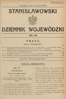 Stanisławowski Dziennik Wojewódzki. 1933, nr13