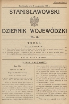 Stanisławowski Dziennik Wojewódzki. 1933, nr14