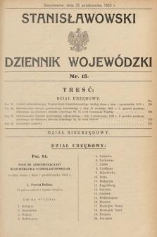 Stanisławowski Dziennik Wojewódzki. 1933, nr15
