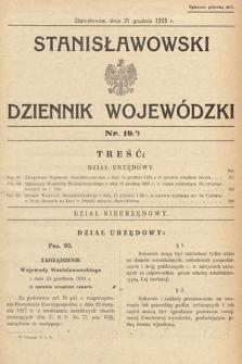 Stanisławowski Dziennik Wojewódzki. 1933, nr19