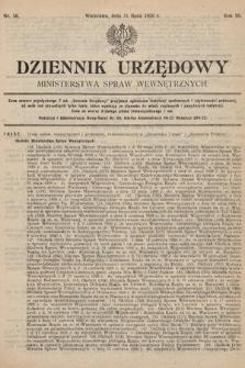 Dziennik Urzędowy Ministerstwa Spraw Wewnętrznych. 1920, nr10
