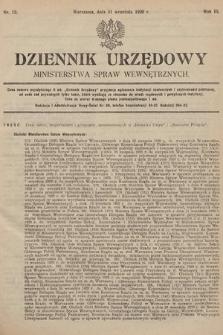 Dziennik Urzędowy Ministerstwa Spraw Wewnętrznych. 1920, nr12