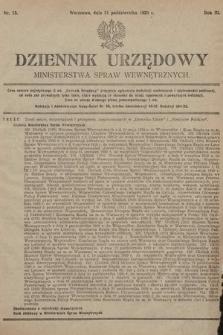 Dziennik Urzędowy Ministerstwa Spraw Wewnętrznych. 1920, nr13