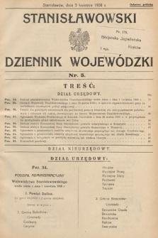 Stanisławowski Dziennik Wojewódzki. 1938, nr5