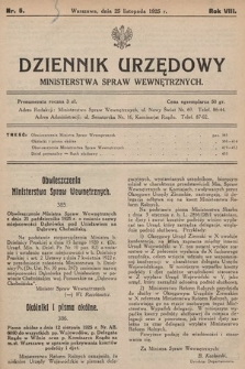 Dziennik Urzędowy Ministerstwa Spraw Wewnętrznych. 1925, nr5