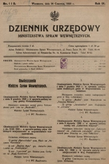 Dziennik Urzędowy Ministerstwa Spraw Wewnętrznych. 1926, nr1i2