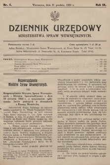Dziennik Urzędowy Ministerstwa Spraw Wewnętrznych. 1926, nr4