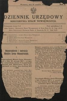 Dziennik Urzędowy Ministerstwa Spraw Wewnętrznych. 1927, nr1i2