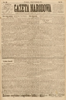 Gazeta Narodowa. 1901, nr290