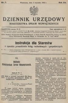 Dziennik Urzędowy Ministerstwa Spraw Wewnętrznych. 1932, nr1