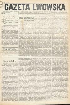 Gazeta Lwowska. 1875, nr 142
