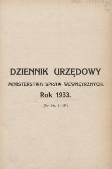 Dziennik Urzędowy Ministerstwa Spraw Wewnętrznych. 1933, skorowidz alfabetyczny